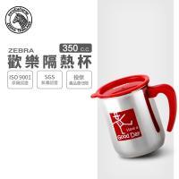 【ZEBRA 斑馬牌】歡樂隔熱杯 / 350CC(304不鏽鋼 隔熱杯 馬克杯)