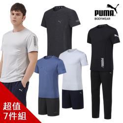東森獨家PUMA原裝進口春夏休閒套組-男款-獨