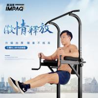 IMPAQ - 引體向上-專業型多功能室內單槓 - MQ-家用單槓