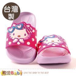 魔法Baby 女童鞋 台灣製Hello kitty正版美型拖鞋~sk1016