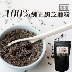雙囍紅娘 100%純正芝麻粉無糖150g(5入)