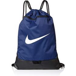 Nike 2020時尚巴西利亞寶藍色運動束口後背包