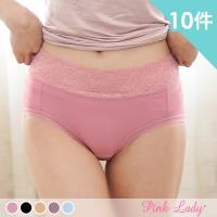 Pink Lady 透心輕柔 台灣製涼感 吸濕排汗中高腰內褲6712(10件組)