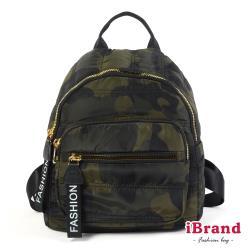 【i Brand】輕盈尼龍空氣包後背包-迷彩綠 GW-1965-綠迷彩