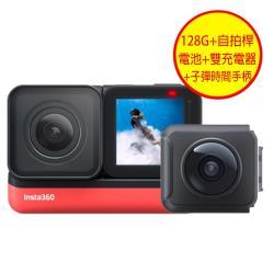 Insta360 One R 雙鏡頭(4K+全景)套裝 360度 相機 攝影機(ONER 公司貨)送128G+自拍桿+原廠電池+雙座充+子彈時間手柄