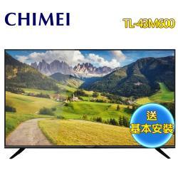 (送安裝)CHIMEI 奇美 43型4K HDR聯網液晶顯示器+視訊盒TL-43M500