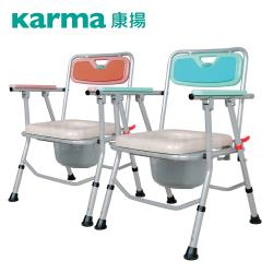 康揚 鋁合金洗澡便盆兩用椅 好方便201 CC5050 (洗澡椅 便盆椅 便器椅)