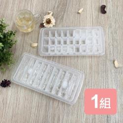 真心良品 附蓋9格+27格製冰收納盒-12入組