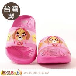 魔法Baby 女童鞋 台灣製汪汪隊立大功正版輕量美型拖鞋~sk1022