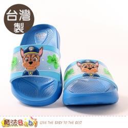 魔法Baby 男童鞋 台灣製汪汪隊立大功正版輕量美型拖鞋~sk1021