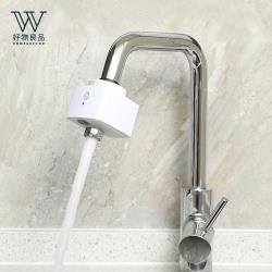 好物良品-智能充電動雙感應省水節水龍頭