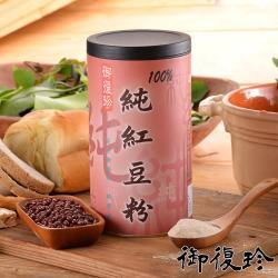 御復珍 純紅豆粉1罐 (無糖,400g/罐)