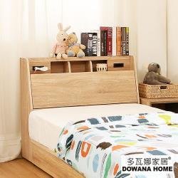 【多瓦娜】迪克3.5尺床頭箱(附插座)