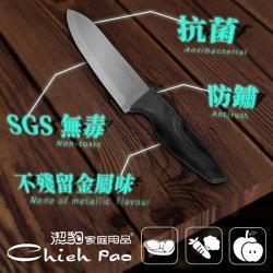 【Chieh Pao 潔豹】陶瓷刀 / 6吋 / 菜刀 / 切刀 / 水果刀(黑色 精密陶瓷 高密度 高硬度)