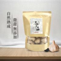 黑蒜食光台灣黑蒜頭500公克實惠裝