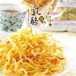 美味田 牛乳鮮絲(濃縮乳酪絲)80g (檸檬)
