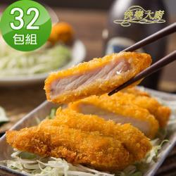 【快樂大廚】超厚切日式豬排32包組(200g/片)