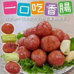 海肉管家-原味一口香腸(1包/每包約200g±10%)