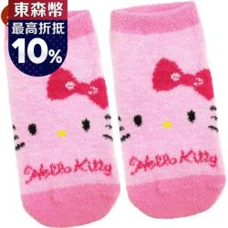 卡通襪HELLO KITTY襪子短襪羽絨襪直版襪3入組大臉款22-26cm 110116【卡通小物】