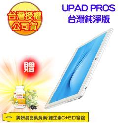 安博UPAD PROS 10吋平板電腦