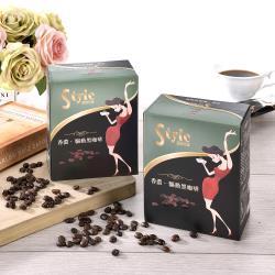 【品味玩家】香濃驅動黑咖啡五盒入(啟動身體機能12包/盒)