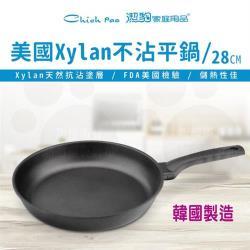 【Chieh Pao 潔豹】Xylan家樂不沾平鍋 / 28CM(不沾鍋 平底鍋 韓國製)