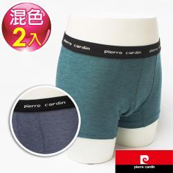 Pierre Cardin皮爾卡登 男童萊卡彈性素色平口褲-混色2件組(SP1016)