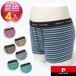 Pierre Cardin皮爾卡登 男童100%精梳棉條紋平口褲-混色4件組(SP1002)
