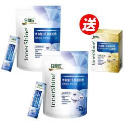 白蘭氏乳酸菌高纖活力組(贈品送:白蘭氏木寡醣+乳酸菌優敏配方 5入/盒*1)