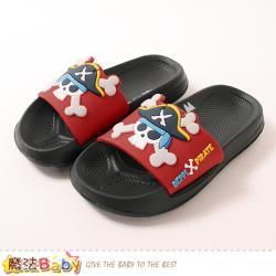 魔法Baby 男童鞋 流線美型舒適拖鞋~sd5176