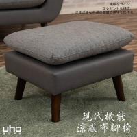 【久澤木柞】貳零參現代高背機能涼感布腳椅(MIT台灣製造)