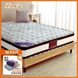 暖窩組[送防水保潔墊]LooCa石墨烯護脊乳膠2.4mm護框獨立筒床墊(加大6尺)長輩護脊組