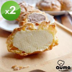【奧瑪烘焙】岩石泡芙禮盒-原味(8入/盒)x2盒