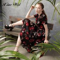 CHENG DA 春夏專櫃精品時尚短袖洋裝 NO.511302