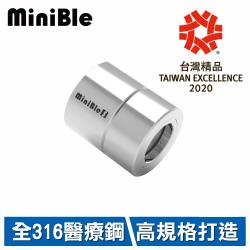 HerherS和荷時際 MiniBle S 微氣泡起波器 – 標準版