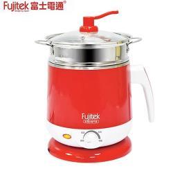 富士電通 Fujitek 不銹鋼溫控美食鍋 FT-PN03
