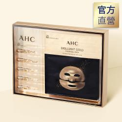 官方直營 AHC 黃金蠶絲蛋白安瓶面膜 31.5g*5片/盒