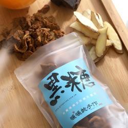 暖暖純手作 X 手炒原片薑茶 (110g/袋) - 五種口味任選