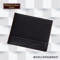 (Roberta Colum)諾貝達 男用專櫃皮夾 進口牛皮配防潑水短夾 (黑色-28505)