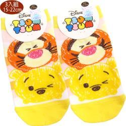 兒童襪子迪士尼TSUM TSUM小熊維尼童襪短襪直版襪3入組15-22cm 120887【卡通小物】