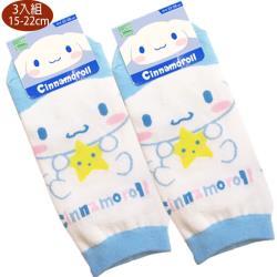 兒童襪子大耳狗童襪短襪直版襪3入組15-22cm 132200【卡通小物】