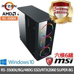 |微星A320平台|R5-3500X 六核6緒|8G/480G SSD/獨顯RTX2060 SUPER 8G/Win10電競電腦