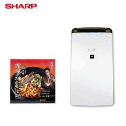 SHARP夏普 一級能效16L新衣物乾燥空氣淨化除濕機(具HEPA等級)DW-J16T-W