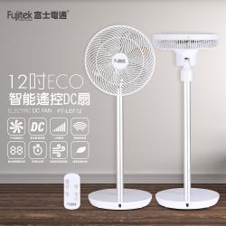 Fujitek富士電通 12吋ECO智能遙控DC風扇FT-LEF12