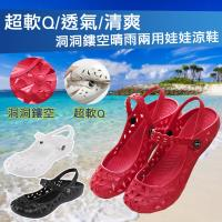 【Alice 】(預購)搶眼繽紛輕量獨家限定 2WAY防水娃娃鞋