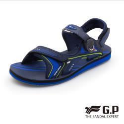 G.P (男) 簡約男性兩用涼拖鞋-藍(另有黑、橘)