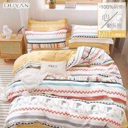 DUYAN竹漾- 台灣製100%精梳純棉雙人加大床包三件組-德里之旅