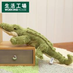 【生活工場】皮皮鱷魚玩偶(小)40CM