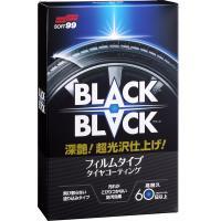 SOFT99 超光澤輪胎鍍膜劑
