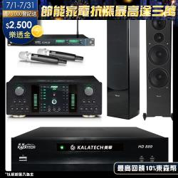 美華 HD-889電腦伴唱機 3TB+FNSD NO-1擴大機+ACT-869 PRO無線麥克風+PF-28R 黑色主喇叭